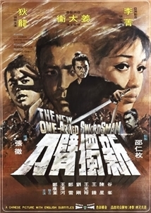 Subtitrare New One Armed Swordsman (1971)