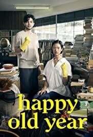 Subtitrare Happy Old Year (2019)
