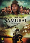 Subtitrare Oba: The Last Samurai (Battle of the Pacific) (2011)