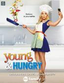 Subtitrare Young & Hungry - Sezonul 2 (2015)