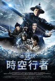 Subtitrare Iceman: The Time Traveller (2018)